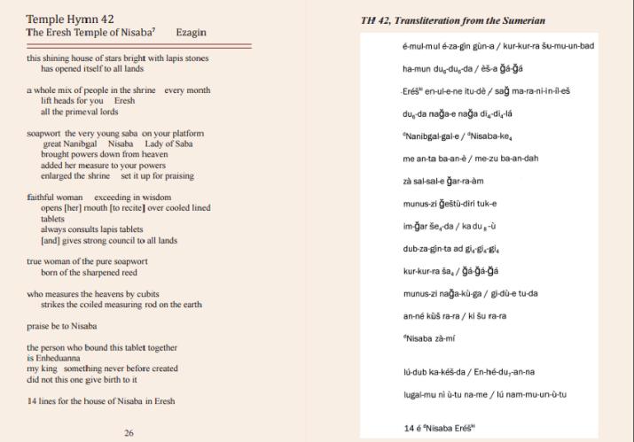 himna 42